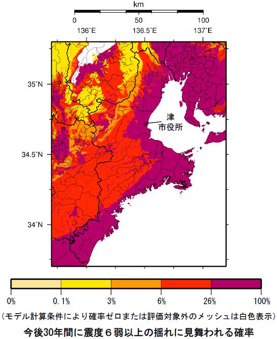 確率論的地震動予測地図(三重県)
