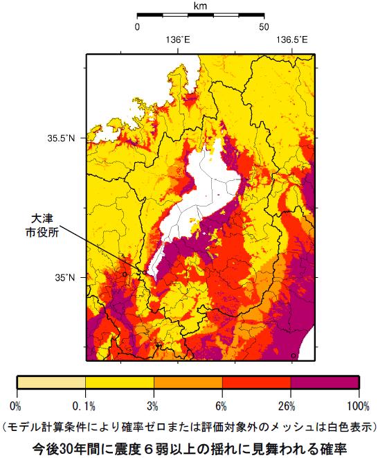 確率論的地震動予測地図(滋賀県)
