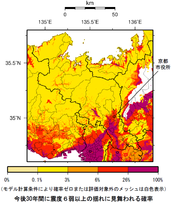 確率論的地震動予測地図(京都府)
