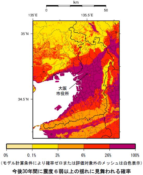確率論的地震動予測地図(大阪府)