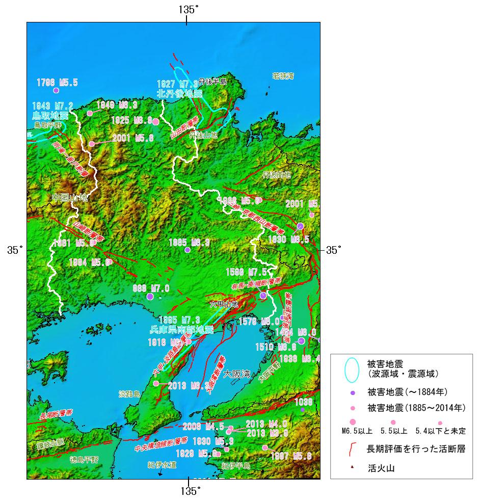 県 地震 兵庫 南部 兵庫県南部地震の概要