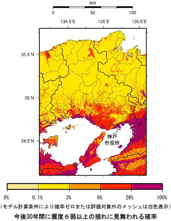 確率論的地震動予測地図(兵庫県)
