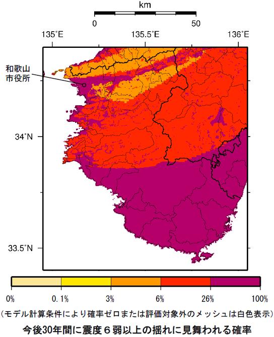確率論的地震動予測地図(和歌山県)