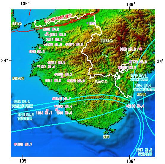 和歌山県とその周辺の主な被害地震