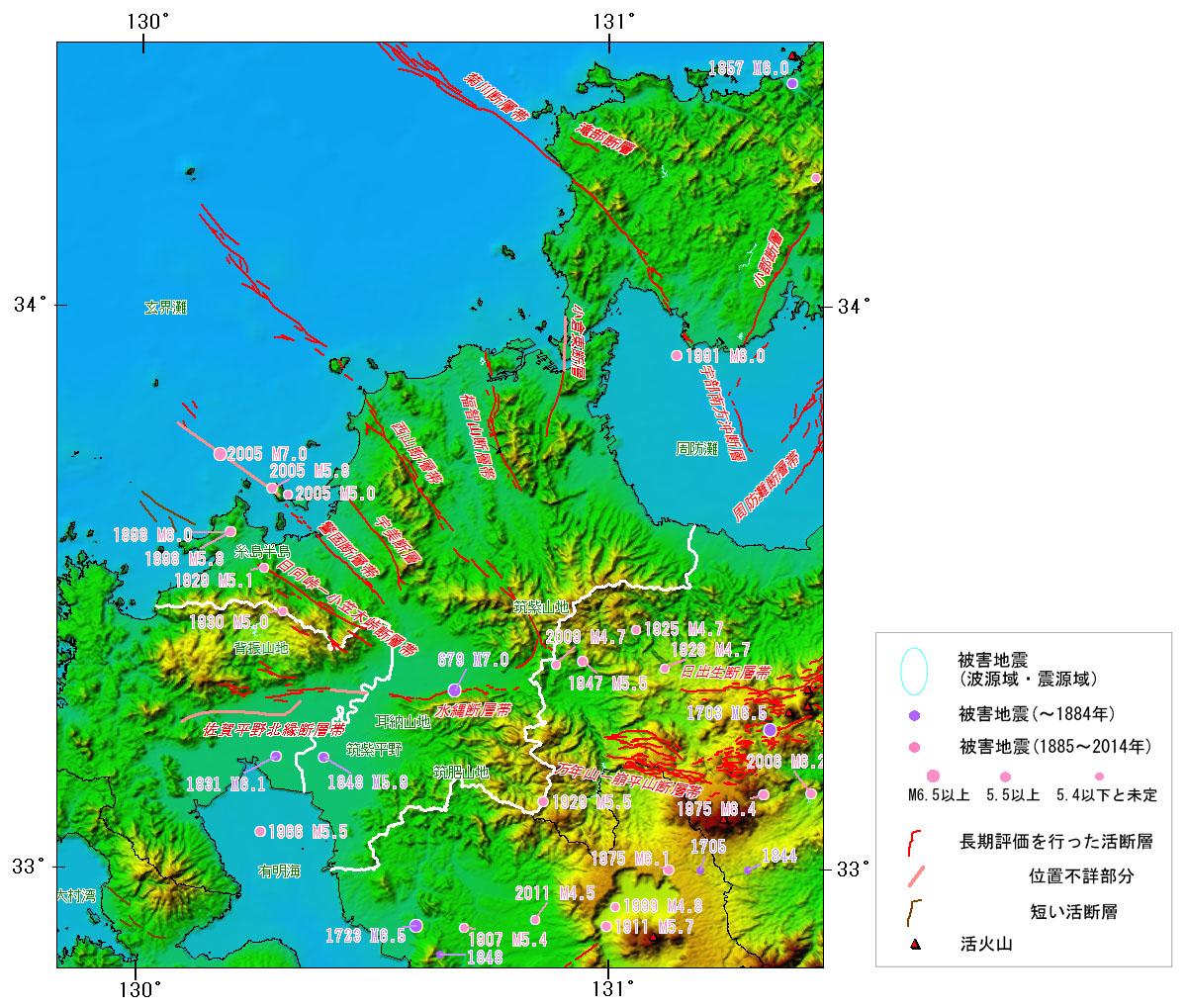 履歴 地震 東北地方太平洋沖地震の前震・本震・余震の記録
