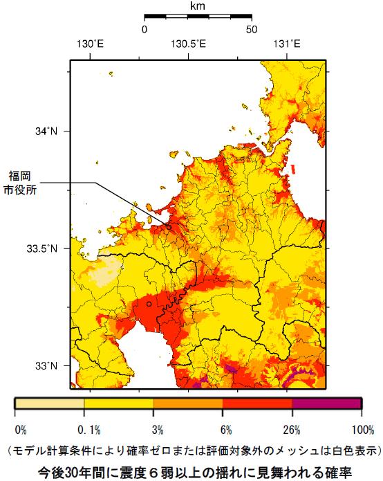 確率論的地震動予測地図(福岡県)
