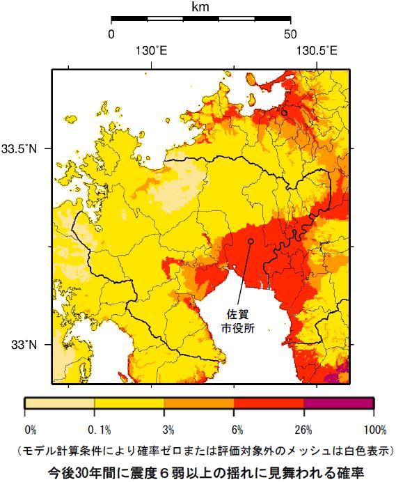 確率論的地震動予測地図(佐賀県)