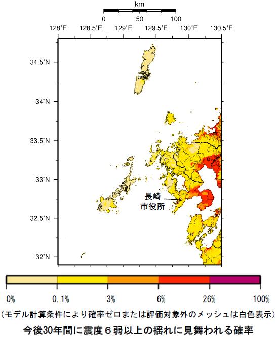 確率論的地震動予測地図(長崎県)