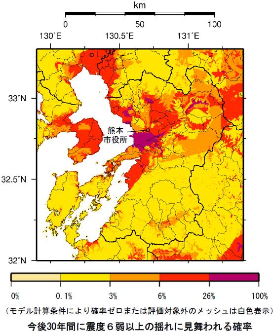確率論的地震動予測地図(熊本県)