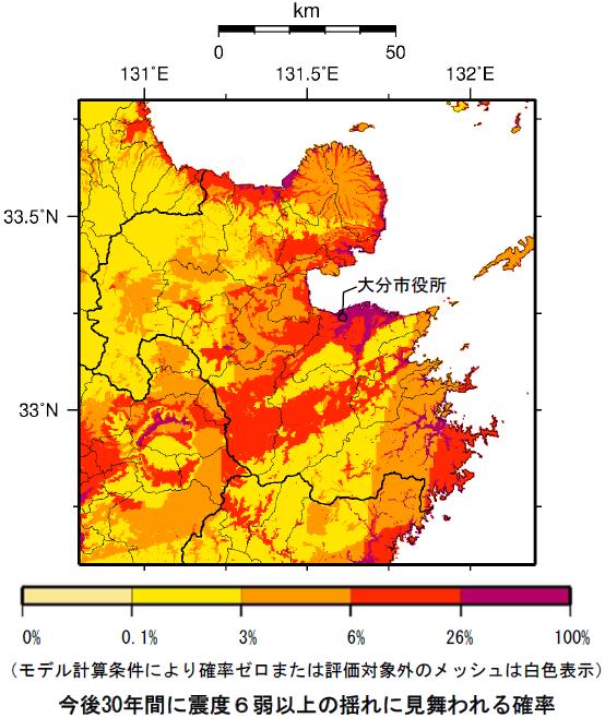 確率論的地震動予測地図(大分県)