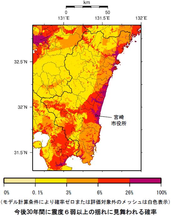 確率論的地震動予測地図(宮崎県)