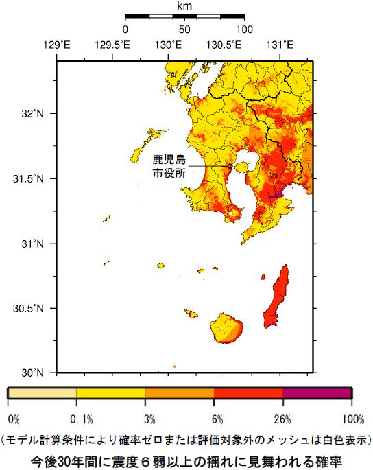 確率論的地震動予測地図(鹿児島県)
