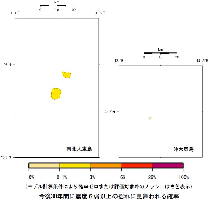 確率論的地震動予測地図(沖縄県(大東島地方))