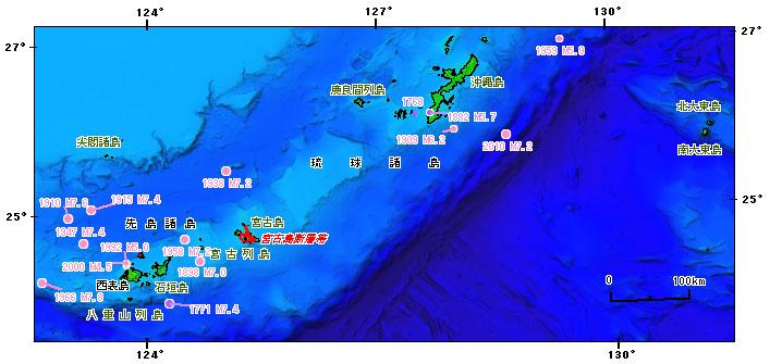 沖縄県とその周辺の主な被害地震
