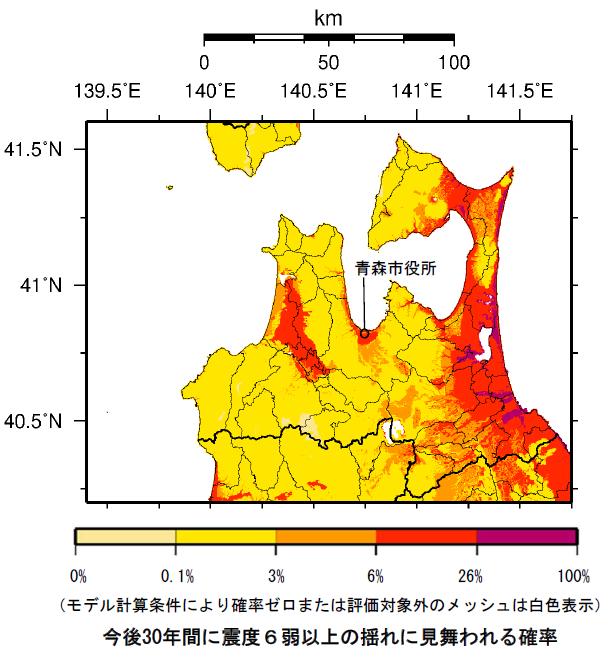 確率論的地震動予測地図(青森県)
