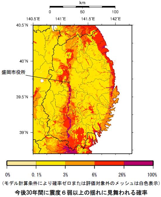 確率論的地震動予測地図(岩手県)