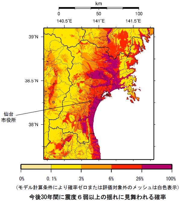確率論的地震動予測地図(宮城県)
