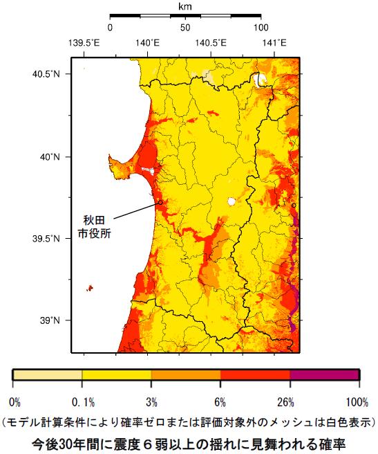 確率論的地震動予測地図(秋田県)
