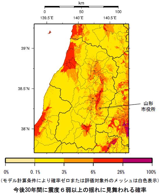確率論的地震動予測地図(山形県)