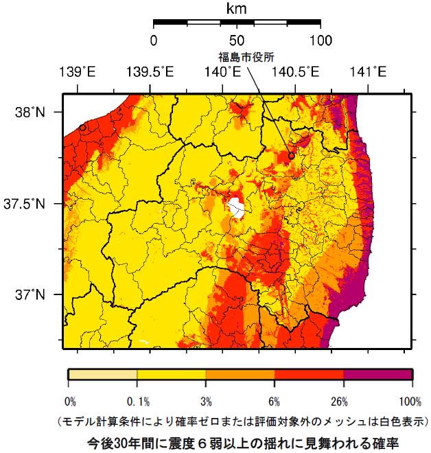 確率論的地震動予測地図(福島県)