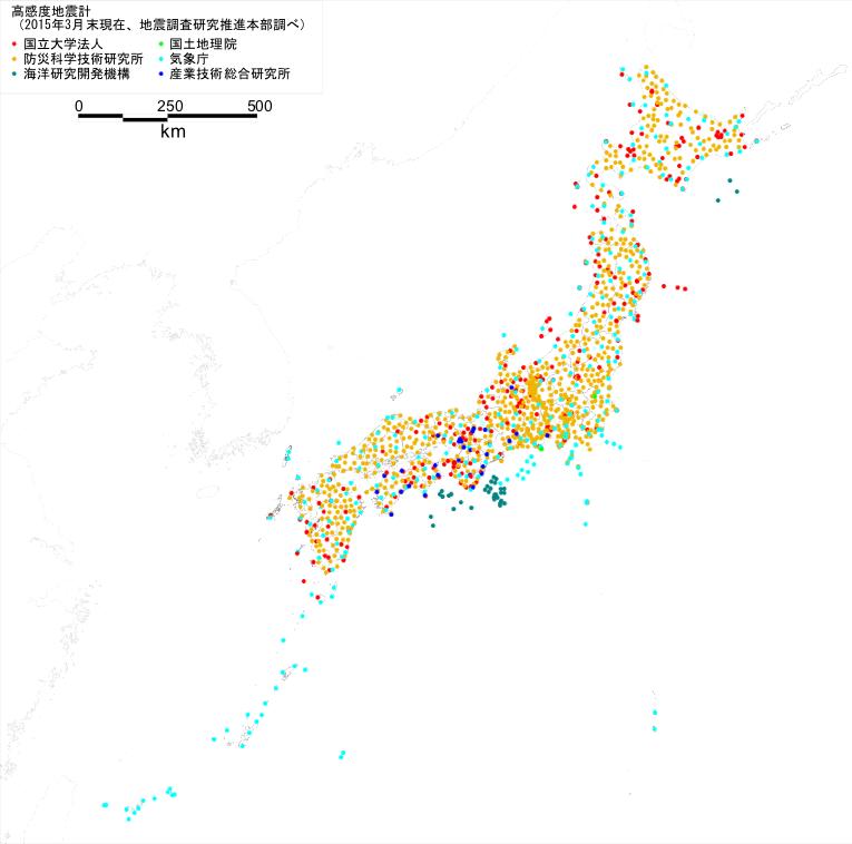高感度地震計の配置